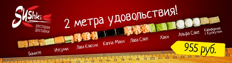 Не Вес, а Размер имеет значение